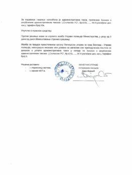 Detektivska agencija Seguridad licenca 2019-2